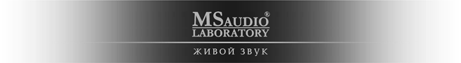 MS audio laboratory - Живой звук